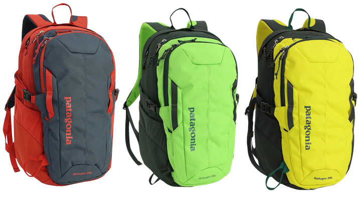The 12 Best Travel Backpacks For Men | Gear Report | TMT